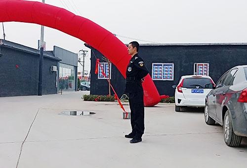 门卫保安服务